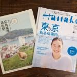 ONOMICHI DENIM メディア掲載情報