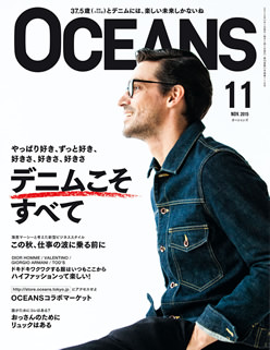 201511_cover