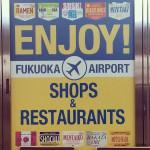 東京に行ってきました。