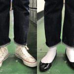 デニムと靴