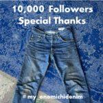 『MY ONOMICHI DENIM』Instagram フォロワー1万人突破記念企画 抽選3名様PJ001プレゼント