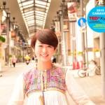 TEDx KYOTO × ONOMICHI DENIM PROJECTは、いよいよ明日!
