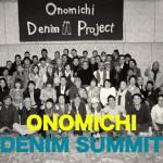 ONOMICHI DENIM SUMMIT 開催決定!!