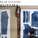 Snow Peak LOCAL WEAR TOURISM in FUKUYAMAに参加します!
